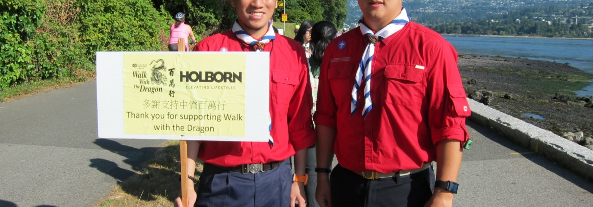 Walk with the Dragon 2013
